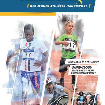 Challenge Régional des Jeunes Athlètes
